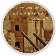 Serve The Lord Round Beach Towel