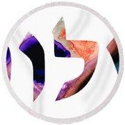 Shalom 7 - Jewish Hebrew Peace Letters Round Beach Towel