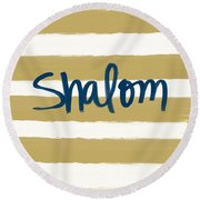 Shalom- Blue With Gold Round Beach Towel