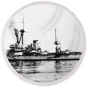 Ships Hms 'dreadnought Round Beach Towel