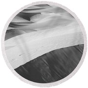 Skn 1429 The Soft Landscape Round Beach Towel