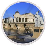 Skopje City Center Macedonia Round Beach Towel