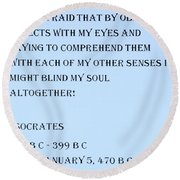 Socrates Quote In Cyan Round Beach Towel