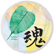 Soul - Bodhi Leaf Round Beach Towel