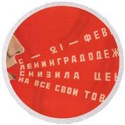 Soviet Poster Round Beach Towel