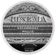 Steam Boat Willie Signage Main Street Disneyland Bw Round Beach Towel