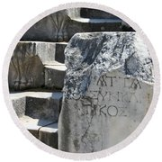 Steps Of The Council House Aphrodisias Round Beach Towel