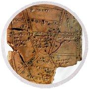 Sumerian Map, Clay Cuneiform Tablet Round Beach Towel