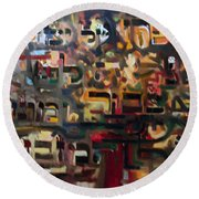 The Ashes Of Yitzhak Are Seen Before Me Collected And Resting Of The Alter. Round Beach Towel