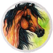 The Bay Arabian Horse 11 Round Beach Towel