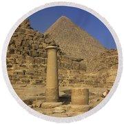 The Great Pyramids Giza Egypt  Round Beach Towel