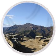 The Great Wall 858 Round Beach Towel