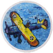 The Kaydet Round Beach Towel