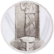 The King And Sacrificial Altar, Nimrud Round Beach Towel