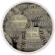 The Old Ballgame Round Beach Towel