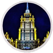 The Raddison-stalin's Wedding Cake Architecture-in Moscow-russia Round Beach Towel