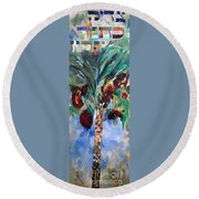 The Righteous Will Flourish Like The Date Palm Tree Round Beach Towel