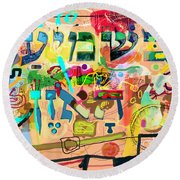 the Torah is aquired with attentive listening 7 Round Beach Towel