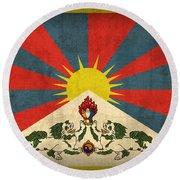 Tibet Flag Vintage Distressed Finish Round Beach Towel