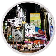 Times Square At Night Round Beach Towel