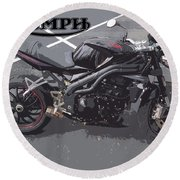 Triumph Motorcycle Round Beach Towel