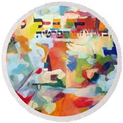 Trust In Hashem With All Of Your Heart Round Beach Towel