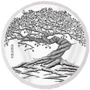 Twisted Gnarled Black Pine Round Beach Towel