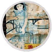 Vintage Chinese Beauty Advertising Poster In Shanghai Round Beach Towel