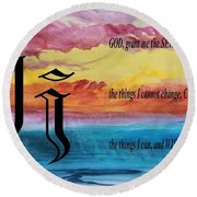 Watercolor J And Serenity Prayer Round Beach Towel