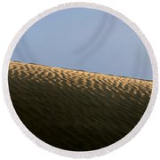 We Build Up Castles In The Sky And In The Sand. Round Beach Towel