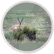 Without Faith Round Beach Towel