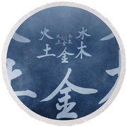 Wu Xing Round Beach Towel