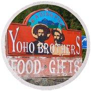 Yoho Brothers Round Beach Towel