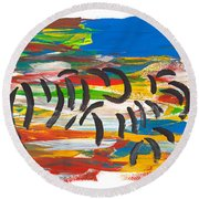 Zafari Round Beach Towel
