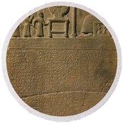 Ancient Astronomical Calendar Round Beach Towel