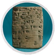 Babylonian Clay Tablet Round Beach Towel