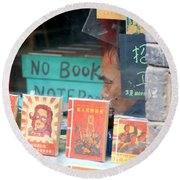 Chinese Bookstore Round Beach Towel