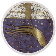 1577 Comet In Turkish Manuscript Round Beach Towel