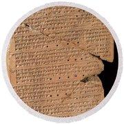 Venus Tablet Of Ammisaduqa, 7th Century Round Beach Towel