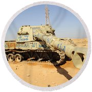 A M109 Howitzer Destroyed By Nato Round Beach Towel