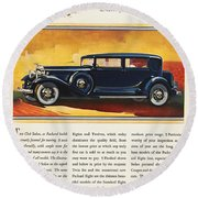 Ads: Packard, 1932 Round Beach Towel