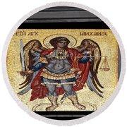 Archangel Michael Mosaic Round Beach Towel