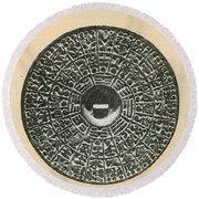 Bronze Compass, Ming Dynasty Round Beach Towel
