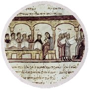 Byzantine Philosophy School Round Beach Towel