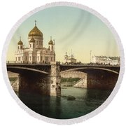 Cathedral Of Christ The Saviour - Moscow Russia Round Beach Towel