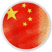 China Flag Round Beach Towel