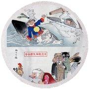Chinese Cartoon, 1895 Round Beach Towel