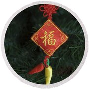 Chinese Christmas Tree Ornament Round Beach Towel