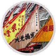 Chinese New Year Nyc 4704 Round Beach Towel