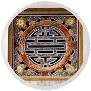 Confucian Sign Round Beach Towel